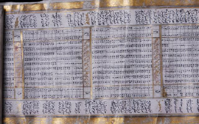 Turkish lunar calendar 1795