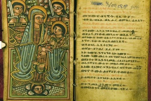 eliza codex 23 ethiopian biblical manuscript
