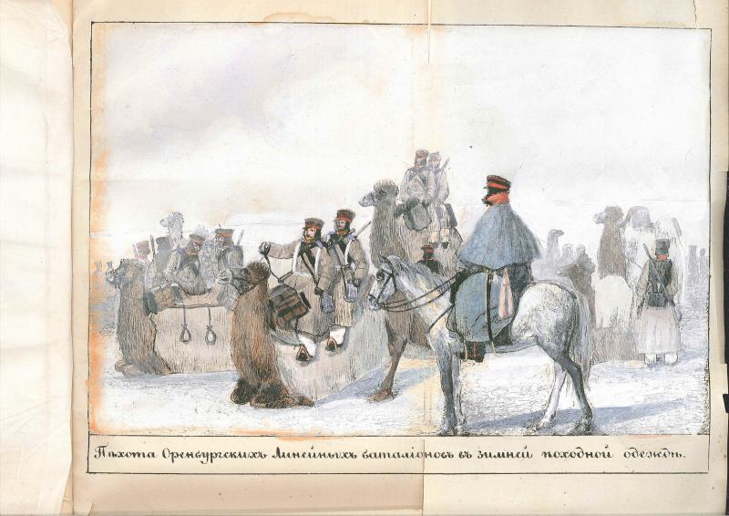 'Infantry of the Orenburg Line Battalions in winter garb on the Russian expedition to Khiva in 1839-40.'