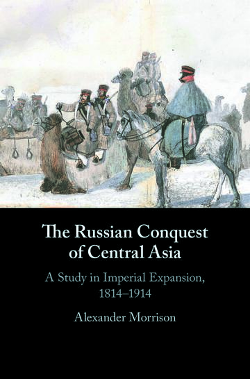 the russian conquest of central asia cover